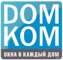 "ООО ""ДОМКОМ"""
