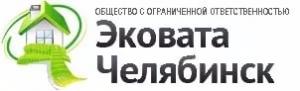 """ООО """"ЭКОВАТА-ЧЕЛЯБИНСК"""""""
