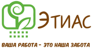 "ООО ""Этиас"""