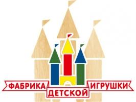 ООО «Фабрика детской игрушки»