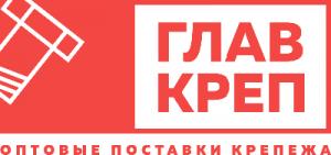 """ООО """"ГлавКреп"""""""