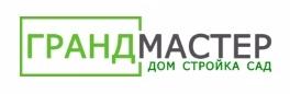 """ООО """"Гранд Мастер"""""""
