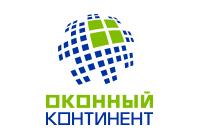 """ООО""""Компания """"Оконный Континент"""""""
