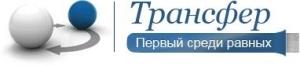 ООО Компания Трансфер