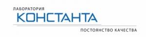 """ООО """"Лаборатория Константа"""""""