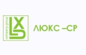 ООО Люкс-СР