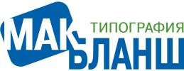 """ООО """"МакБланш"""""""