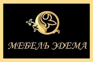 """ООО """"Мебель Эдема"""""""