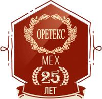 ООО Мех Оретекс