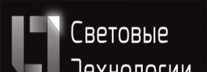 ООО МГК   «Световые Технологии»