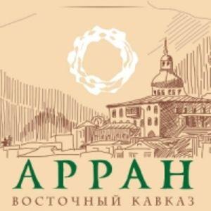 """ООО """"Минеральные источники"""""""