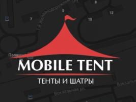 ООО Mobile Tent