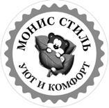 "ООО ""Монис Стиль"""
