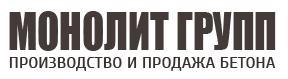 ООО Монолит Групп