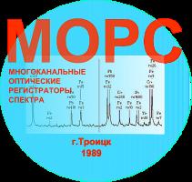 "ООО""МОРС"""