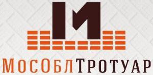 ООО МосОблТротуар