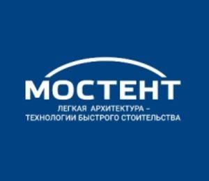 ООО Мостент