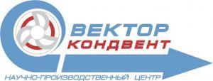 ООО Научно-производственный центр Вектор-Кондвент