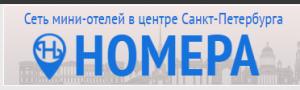 ООО, Номера
