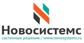 ООО «НОВОСИСТЕМС»