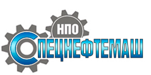 "ООО ""НПО ""СпецНефтеМаш"""