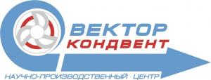 ООО НПЦ Вектор-Кондвент