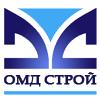 ООО ОМД СТРОЙ