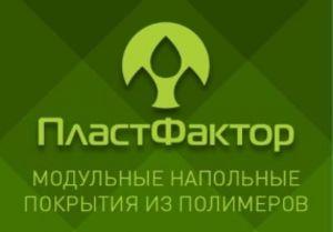 """ООО """"Пластфактор"""""""