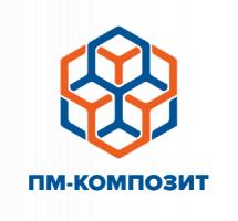 """ООО """"ПМ-КОМПОЗИТ"""""""