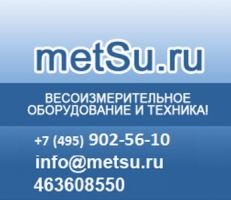ООО «Поставка Метрологии»