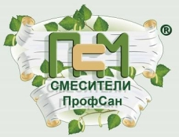 ООО ПрофСан