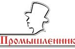 ООО «Промышленник-М»