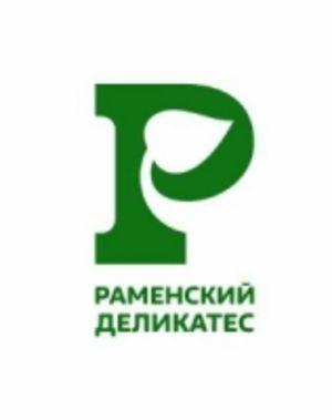 ООО «Раменский Деликатес»
