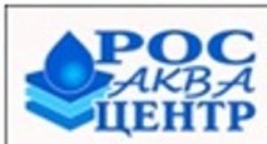 """ООО """"РосАкваЦентр"""""""