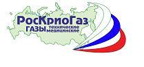 """ООО """"РосКриоГаз"""""""