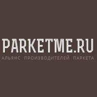 """ООО """"РСПП"""""""
