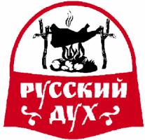 ООО «Русский дух-Орёл»