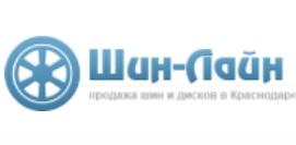 "ООО ""Шин-Лайн"""