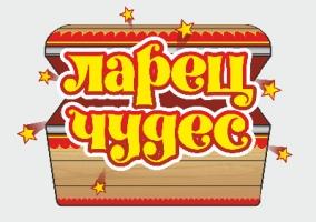 """ООО """"Союз производителей игрушек"""""""