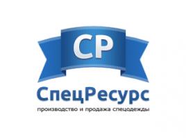 "ООО ""Спецресурс-Иваново"""
