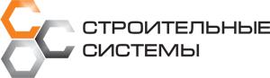 """ООО """"СТРОИТЕЛЬНЫЕ СИСТЕМЫ"""""""