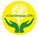"""""""ООО СтройНеруд-СМ"""""""