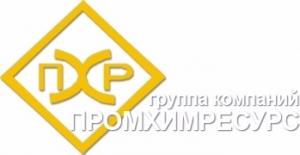ООО ТД «Техрезина»  (ООО «ПРОМХИМРЕСУРС»)