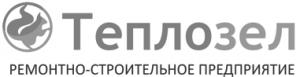 """ООО """"Теплозел"""""""