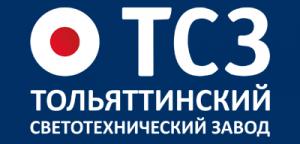 """ООО """"Тольяттинский Светотехнический Завод"""""""