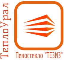 """ООО """"Торговый дом """"ТеплоУрал-ТЕЗИЗ"""""""