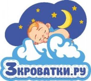 ООО Три кроватки