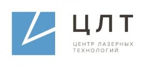 """ООО """"Центр Лазерных Технологий"""""""