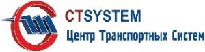 """ООО """"Центр Транспортных Систем"""""""