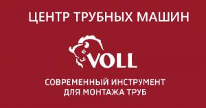 "ООО ""ЦТМ-Проф"""